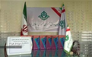 اهدای 103 تبلت در مرکز نیکوکاری مدادرنگی به دانشآموزان شهرکرد