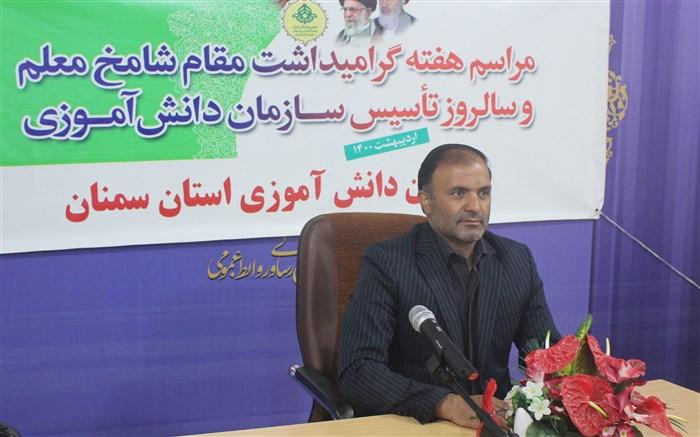 پیام تبریک رئیس سازمان دانش آموزی استان سمنان
