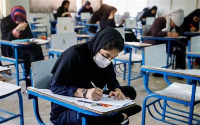 جزئیات برگزاری امتحانات پایه نهم و دوازدهم در سیستان و بلوچستان اعلام شد