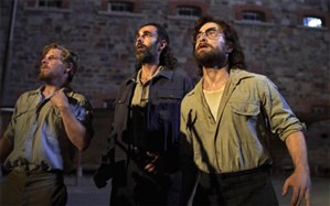 از «فرار از زندان پرتوریا»و «غول های پاکتی» تا «شرخر» در تعطیلات عید فطر