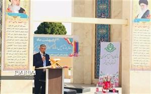 تجدید میثاق  با آرمان های شهدا در شاهین شهر  استان اصفهان