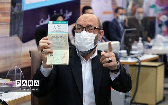 نخستین روز ثبتنام از داوطلبان انتخابات سیزدهمین دوره ریاستجمهوری