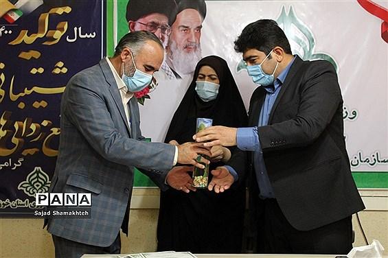 آیین تجلیل از پیشکسوتان و اعضای حوزه ستادی سازمان دانش آموزی خوزستان
