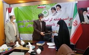 تقدیر از دانشآموز خبرنگار پانا شهرستانهای استان تهران