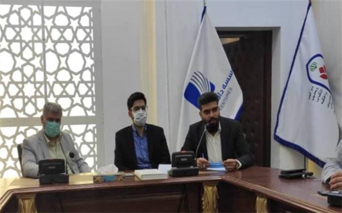 برگزاری بزرگترین رویداد استارتاپی در سیستان وبلوچستان