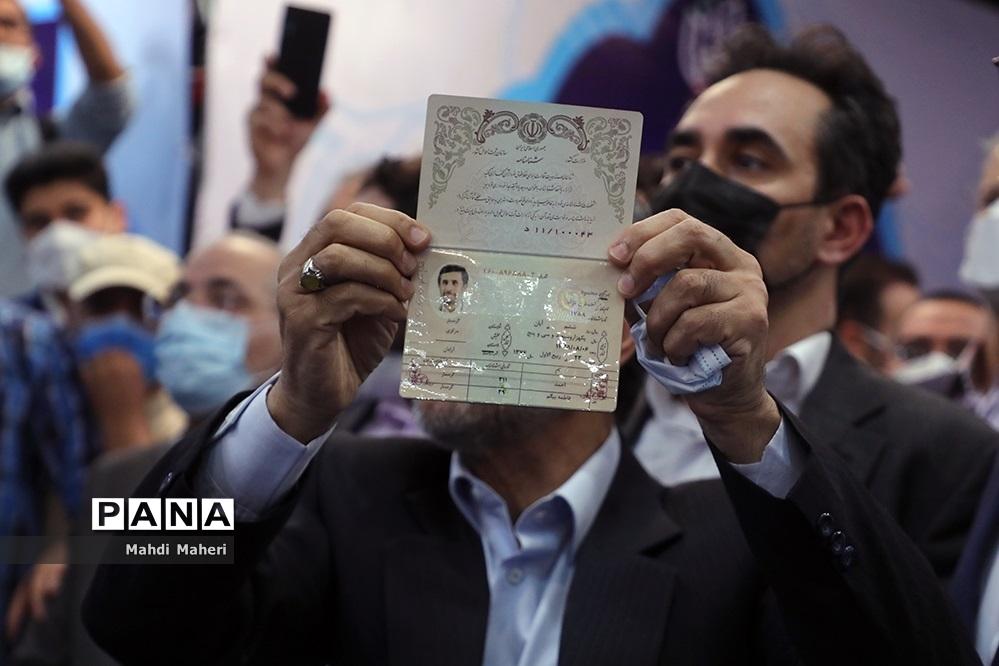 دومین روز ثبتنام از داوطلبان انتخابات سیزدهمین دوره ریاستجمهوری