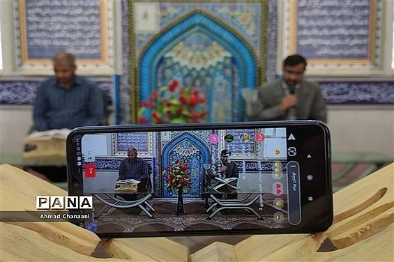 برگزاری جلسات جزء خوانی قرآن کریم در ماه مبارک رمضان