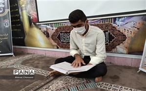 چگونگی برگزاری کنگره قرآن کریم ویژه دانشآموزان مدارس استعدادهای درخشان