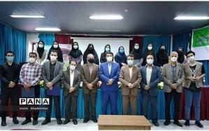 آیین گرامیداشت سالروز تأسیس سازمان دانش آموزی در مازندران برگزار شد