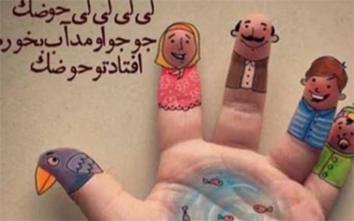 معرفی بازیهای خانگی برای کودکان در دوران خانهنشینی