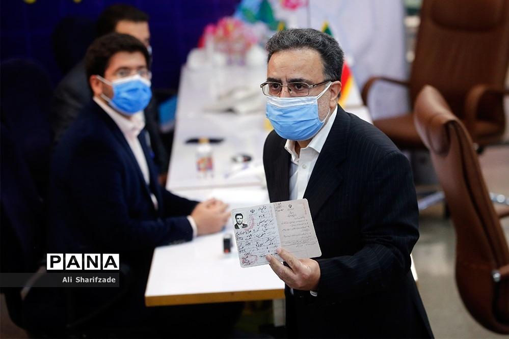چهارمین روز ثبتنام از داوطلبان انتخابات سیزدهمین دوره ریاستجمهوری