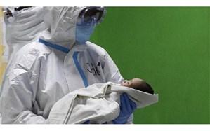 زایمان نخستین مادر مبتلا به کرونا با موفقیت انجام شد