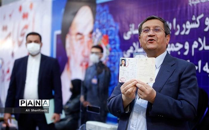 آخرین روز ثبتنام از داوطلبان انتخابات سیزدهمین دوره ریاستجمهوری