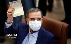 محسن رضایی در انتخابات ریاستجمهوری نامنویسی کرد