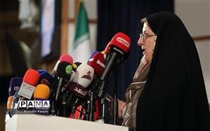 ثبتنام زهرا شجاعی در انتخابات ریاستجمهوری