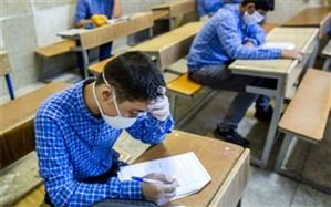 ایمنسازی مدارس برای برگزاری آزمون حضوری پایههای نهم و دوازدهم