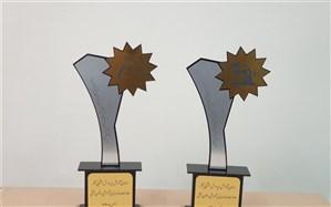 کسب مقام سوم رشته کمک خیاط در دومین جشنوارهکشوری مهارتی توسط دانشآموز استاناصفهان