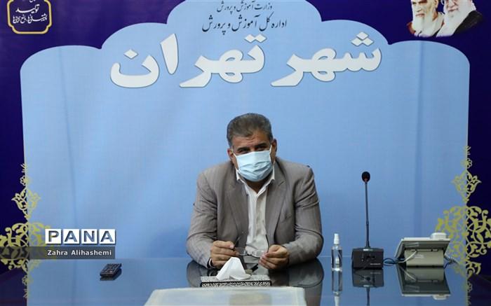 مدارس  تهران مهر را با آموزش مجازی آغاز میکنند