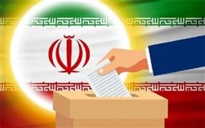 رأی میدهم؛ زیرا حضور در انتخابات زمینه ساز رشد کشور است