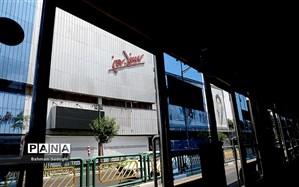 فروش 3میلیاردی سینما در فصل بهار