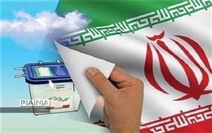 مهر ٢٨ خرداد ۱۴۰۰، نشان دهنده انتخاب آگاهانه در شناسنامه ام است