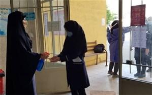 برگزاری آزمونهای حضوری خرداد 1400در شهرستان قدس