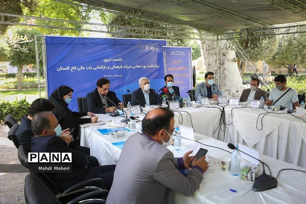 نشست خبری روز جهانی میراث فرهنگی و بازگشایی باب عالی کاخ گلستان