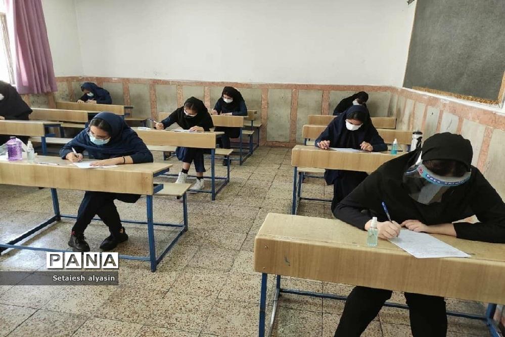 برگزاری امتحانات نهایی دبیرستان راه زینب (س) منطقه ۱۳
