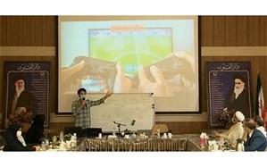 کارگاه آموزشی رمزینه برای توانمندسازی مؤلفان کتابهای درسی برگزار شد