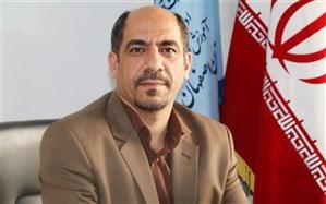 مستند ایستگاه آخر از شبکه اصفهان پخش می شود