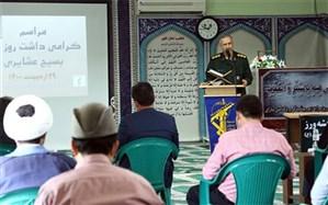 مراسم گرامیداشت روز بسیج عشایر در بوشهر برگزار شد