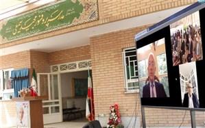افتتاح دبستان پروفسور مجید سمیعی در منطقه باغبادران