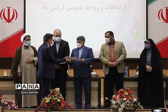 نشست مشترک مدیران روابط عمومی ادارات و  اصحاب رسانه شهرستان اسلامشهر