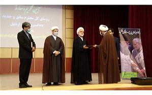 رئیس کل جدید دادگستری استان اردبیل معرفی شد
