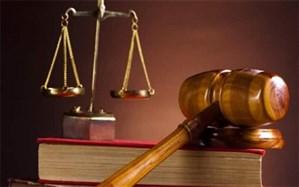 روند کاهشی پروندههای ورودی به دادگستری اسلامشهر