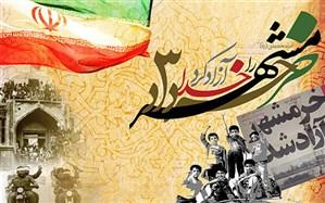 ارتش: ملت ایران در آزادسازی خرمشهر درس مقاومت را مشق کردند