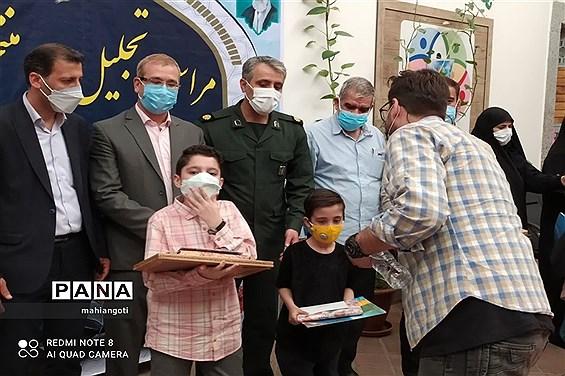 تجلیل از برگزیدگان مسابقات قرآنی آموزش و پرورش ناحیه دو شهرری