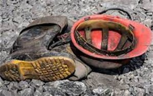 فوت دو کارگر در حادثه معدن روستای آبقوی نیشابور
