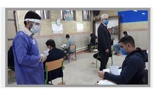 در برگزاری امتحانات حضوری سلامتی دانشآموزان حائز اهمیت است