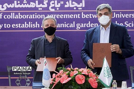 امضای تفاهمنامه همکاری مشترک شهرداری تهران و دانشگاه تهران