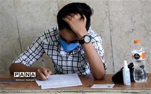 نحوه برگزاری آزمونهای ورودی مدارس استعدادهای درخشان