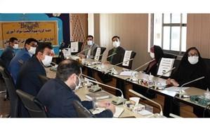 برگزاری اولین جلسه گروه بهبود کیفیت سوادآموزی استان در سال 1400
