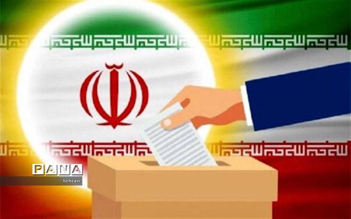 من رأی میدهم زیرا، باید پشت مسئولان کشورم بایستم
