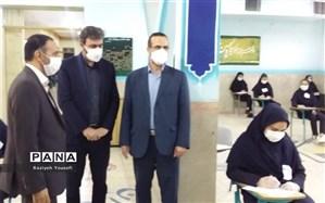 بازدید رییس مرکز حراست وزارت آموزش و پرورش از حوزههای امتحانی شهرستان قرچک