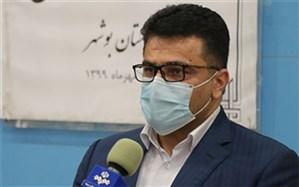 بستری 273 بیمار در بخشهای کرونایی در بیمارستانهای استان بوشهر