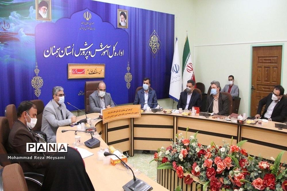 گردهمایی مجازی رای اولیهای استان سمنان