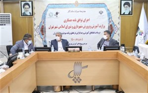 شتاب گرفتن ساخت مدارس شهر تهران