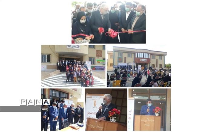 افتتاح ۴ پروژه آموزشی در لرستان