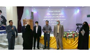 برگزاری مراسم تجلیل  از رابطان  مشاوره ومجریان طرح های پیشگیری از آسیب های اجتماعی