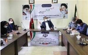 برگزاری نشست کمیته مقابله با عملیات روانی انتخابات در شهرستان اسلامشهر